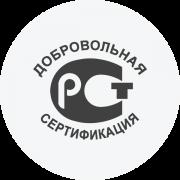 sertifika ikon 10 180x180 1